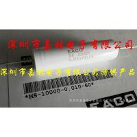 EACO高压电容MS-10000-0.010-60