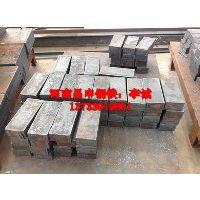 舞钢牌调质型高强钢板WQ/Q690D舞阳现货切割价格材质探伤热处理