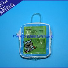 塑料pvc卡头袋自封带骨旅行袋PVC含吊环磨沙化妆品袋热压广告袋