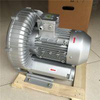 西门子漩涡气泵 焚烧炉专用高压鼓风机 2BH1800-7AH07 4kw供氧涡流风机