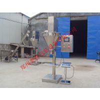 厂家直销 AT-F2 半自动化工粉体粉体灌装机