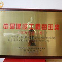 木质奖牌厂家,木托奖牌定制,基地荣誉奖牌,公司活动纪念品