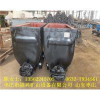 煤矿用0.75、1、1.5 吨矿车直销厂家 山东福兴