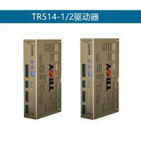 步进驱动器TR514-2泰映TROY5相步进马达AC220V驱动器
