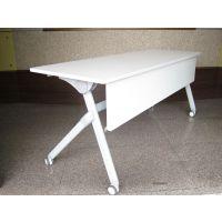 众晟家具高档进口折叠板式培训条桌 条形翻板阅览会议桌定制厂家