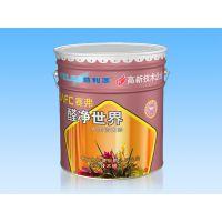 厂家供应 益利油漆 家装乳胶漆 YL-6005醛净世界优质墙面漆