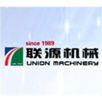 南通联源机电科技股份有限公司
