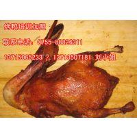 北京张英茶油鸭加盟_【正宗茶油加盟价格】正宗茶油加盟图片 - 中国供应商