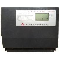 电能表,武汉中科万成电子(图),集中式电能表