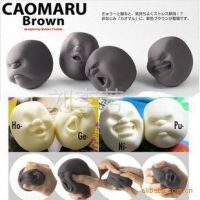 供应日本发泄人面球 减压公仔 整人 趣味 小玩具 面具 人脸