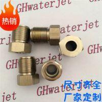 【广惠】供应英制尺寸超高压水切割机高端配件-螺塞 厂家直销