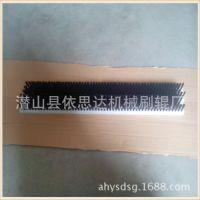 pvc板平面刷|ABS板台面毛刷|密封条刷|定做各类机械配套尼龙毛刷