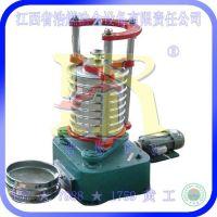 标准筛SPB 200 振筛机   实验筛分机