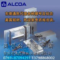 美铝在通胜7475-T61铝合金铝板7475-T761铝材铝棒铝管贴膜