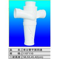 pvc特殊单立管排水三通 管件 管道异层单立管平面四通110(二旋)upvc