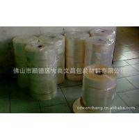BOPP热封膜塑料包装薄膜自动包装机薄膜
