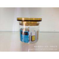 尚明食品保鲜罐 糖果罐 密封玻璃罐 茶叶储物罐 S101F