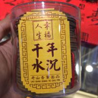 厂家直销天然熏香 千年水沉香盘香香道等佛教用品 益气安神助眠