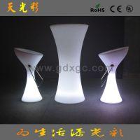 LED酒吧时尚桌子 发光时尚家具 LED家具 户外活动高台椅子