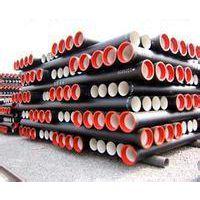 球墨铸铁管昆明最新价格 球墨铸铁管昆明总经销