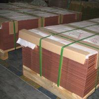 高纯度T2.TU2紫铜板,无氧铜板,厂价批发 规格齐全