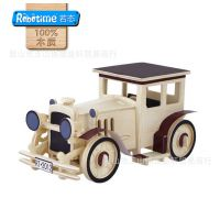 若态科技  木制3d立体拼图 畅销儿童模型玩具老爷车JP351