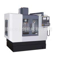 VMC750数控铣床 立式加工中心 VMC650加强型 专业出口型产品