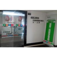 杭州住宅装修,杭州小户型装修,杭州大户型装修