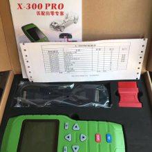 供应X300Pro 保养灯归零仪