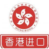 香港到大陆包税进口|香港进口专线物流