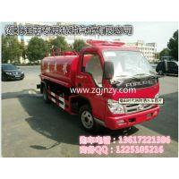企业、乡镇专用福田4吨民用水罐消防车厂家直销 免费送车上门