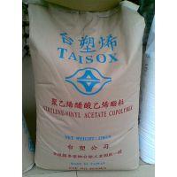 供应EVA(乙烯-醋酸乙烯共聚物#)/7A60H/台湾塑胶, 热熔胶,合板胶,DIY胶,自动包装胶应