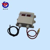建大仁科RS-WS-N01-SMG-B温湿度传感器变送器高温探头485信号 山东济南 厂家直销