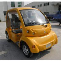 路朗观光车老爷车 (路朗款)电动观光车2座-白色 植物园制定用车指定用车