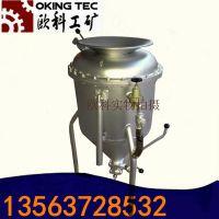 BQF型装药器 欧科中深孔装药器