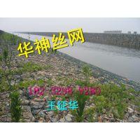 生态格网护岸|岸坡渗水生态格网|防冲刷生态格网|生态格网的工程效果|订购华神生态格网