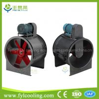 air conditioning industrial not blue spraying horizontal boiler axial blower fan motor