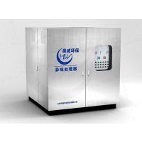 选择专业 选择放心异味处理器废气处理设备生产厂家