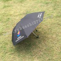 深圳广告雨伞厂家 广告雨伞批发 折叠雨伞订制