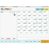 福州烘焙店触摸屏管理系统、销售收银管理软件
