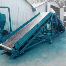 定制各种优质皮带输送机 煤矿沙石运输机 兴亚订购皮带机