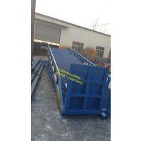 折叠式登车桥 液压式登车桥叉车专用装卸平台 航天专业生产