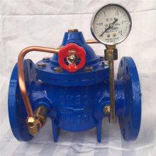 YX741X隔膜式可调减压稳压阀-四川自高阀门股份有限公司广州总代理