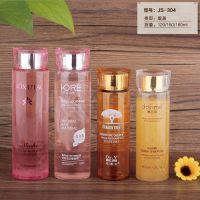 盛包装化妆品瓶化妆品包材塑料供应JS-304