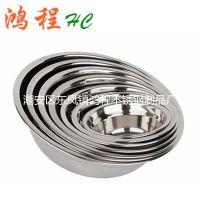 批发304不锈钢汤盆汤碗餐具价格HC