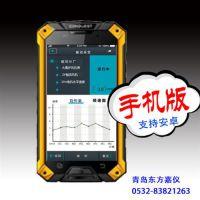 点检仪|工业设备点检系统 支持安卓手机|安卓点检仪