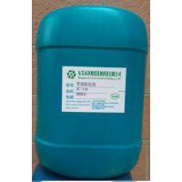 如何清洗管道硅酸盐水垢 环保型循环水管道水碱清洁剂厂家 净彻高效除垢剂