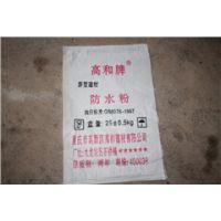 成都防水粉 防水粉批发 卫生间防水等工程专用18875227016