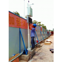 建筑工地远程监控系统_UDOO/优道施工现场噪声扬尘监测系统