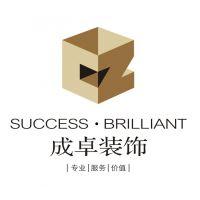 信誉度高又专业的郑州办公室装修公司